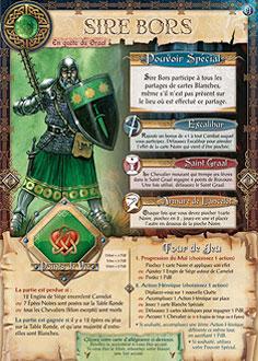 La Compagnie de Merlin, Blason de chevalier