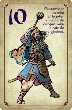 Sun Tzu, carte du jeu © Matagot / Barthélémy