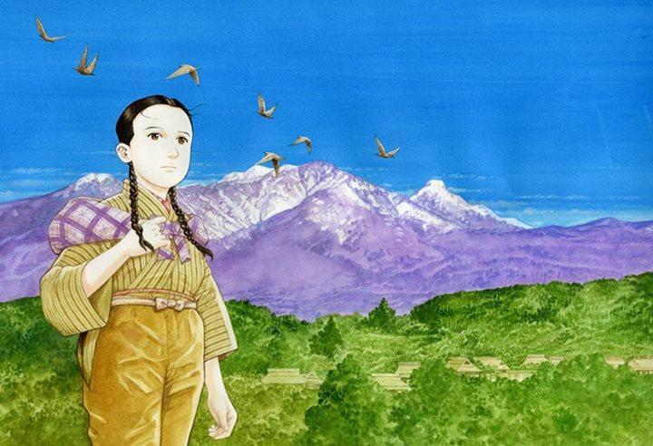 elle s'appelait Tomoji, illustration © Rue de Sèvres / Taniguchi